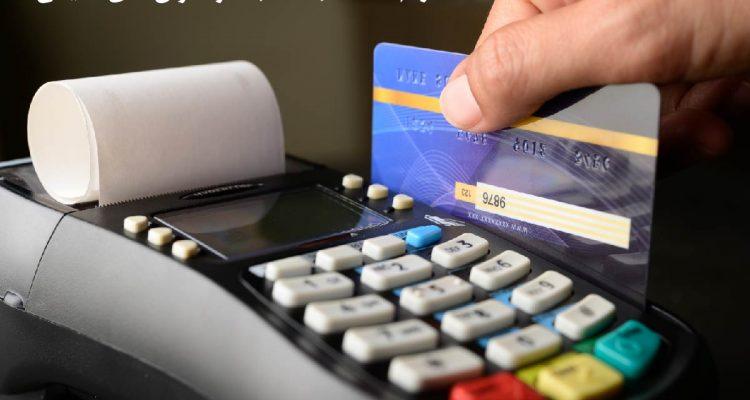 الزام اصناف به نصب کارتخوان های مالیاتی